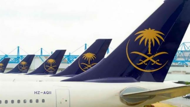 تعرف على موعد فتح الطيران السعودي 2021