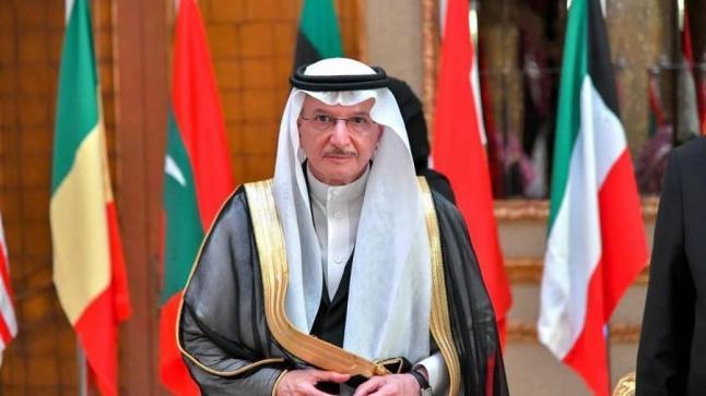 منظمة التعاون الإسلامي ندعم السعودية في أي إجراءات لحماية استقرارها