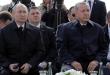 الرئيس التركي أردوغان يلتقي بنظيره الروسي لبحث الأوضاع في محافظة إدلب