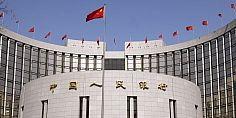 بكين: إجرائات بتخفيف بعض القيود عن خروج رؤوس الأموال