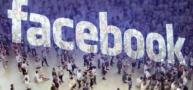شراكة بين فيسبوك وجمعية الإنترنت لتطوير نقاط الاتصال في أفريقيا