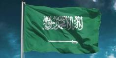 المملكة العربية السعودية ترحب بتصريحات وزير الخارجية الألماني حيال المملكة