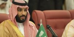 في اليوم الوطني السعودي: ولي العهد يحذر من المساس بأمن واستقرار المملكة