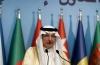 أمين عام منظمة التعاون الإسلامي يبحث ملف القدس وسوريا مع وزير الخارجية الروسي