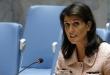 نيكي هالي تكشف عن استهداف الولايات المتحدة للنفط الإيراني من خلال العقوبات