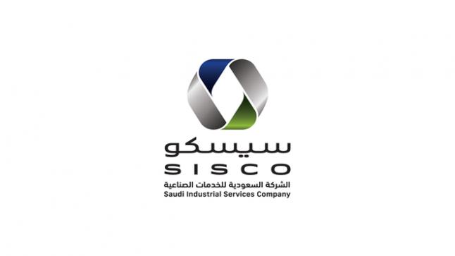 شركة سيسكو تحقق أرباح تصل الى 32 مليون ريال خلال الربع الأول من العام الجاري 2021