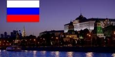 الخارجية الروسية تستدعي السفير الإسرائيلي ردا على سقوط المقاتلة الروسية