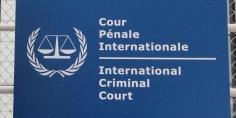 وزير الخاريجة الفلسطيني يكشف عن تقديم دعوى ضد الولايات المتحدة في محكمة العدل