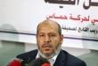 وفد فلسطيني يضم ممثلي عدد من الفصائل الفلسطينية يتوجه إلى القاهرة لبحث ملفي التهدئة والمصالحة