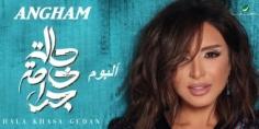"""أنغام مع جمهورها اليوم في الإسكندرية للإحتفال بألبوم """"حالة خاصة جدا"""""""