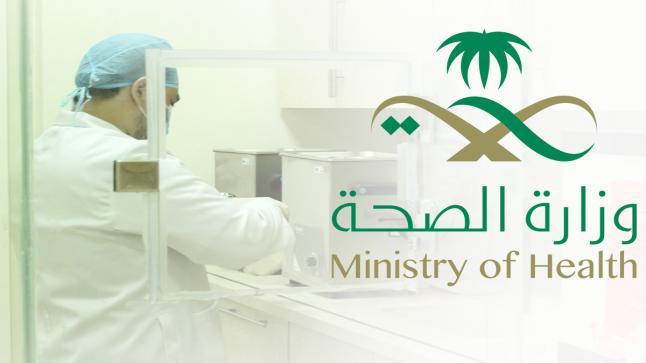 وزارة الصحة: نسب عالية في تحصين اللقاح المضاد لفيروس كورونا