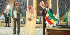مجلس الأمن يشيد بجهود المملكة العربية السعودية لحل خلافات منطقة القرن الأفريقي