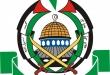 حماس تؤكد على استمرار مسيرات العودة حتى تحقيق الأهداف الفلسطينية وكسر الحصار