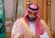 ولي العهد السعودي يواسي الرئيس الأمريكي في ضحايا إعصار فلورانس