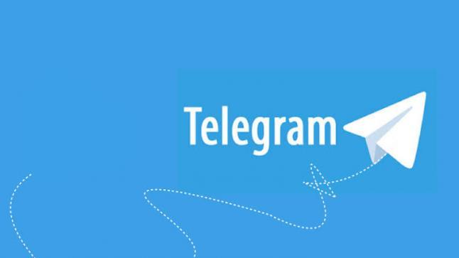 تيليجرام يستعد لأطلاق ميزة مكالمات الفيديو الجماعي خلال شهر