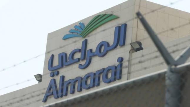 المراعي تتوسع في قطاع الدواجن وتضخ استثمارات جديدة بقيمة 6.6 مليار ريال سعودي