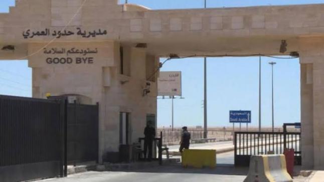 الأردن تفتح معبرين مع المملكة العربية السعودية وسوريا
