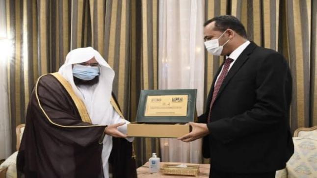 السديس يستقبل وزير الثقافة والاعلام السوداني في قصر الضيافة بمكة