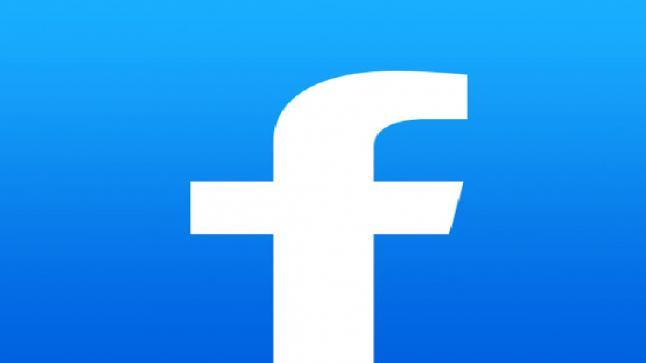 فيسبوك تدعم تطبيق المراسلة الخاص بها بميزات جديدة