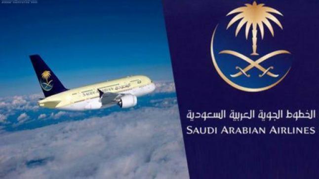 السعودية تستئناف الرحلات الجوية ب 43 وجهة دولية