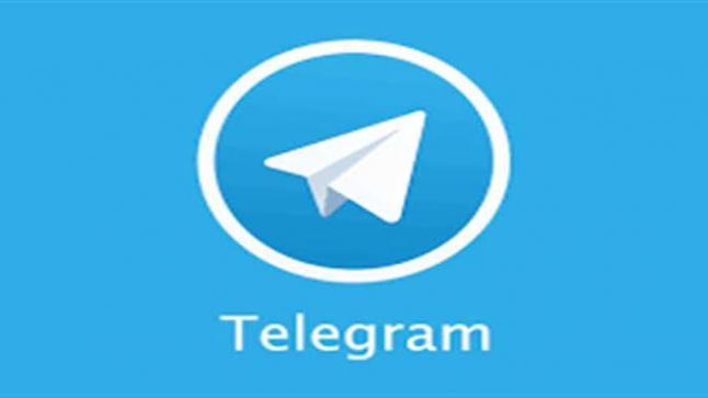 بالتفصيل طريقة جدولة رسالة على تليجرام
